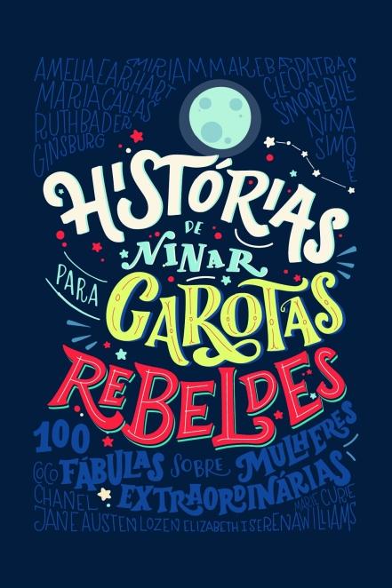 Histórias-de-ninar-para-garotas-rebeldes.jpg
